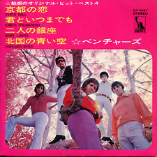 The VENTURES - Kyoto Doll EP (original Japan EP, Liberty 4587)