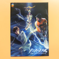 The Prince of Tennis 2021 The performance Mini Poster 11 × 8 in,Track JP Seller