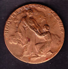 """US 1933 Chicago's Worlds Fair """"Hoover Electric Cleaner"""" Token"""