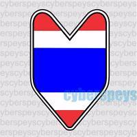 Thai Flag JDM Design Car Vinyl Decals/Stickers