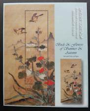 Nevis Birds Painting Birds & Flowers Of Summer & Autumn 2006 Art (ms) MNH