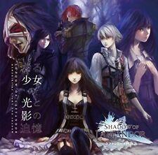[CD] Shadow Of Laffandor - Aru Shojo no Hikari to Kage no Tsuioku NEW from Japan