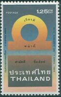 Thailand 1983 SG1137 1b.25 Civil Servants Day MNH