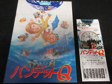 Time Bandits Japan Film Program Book with Ticket George Harrison Terry Gilliam Q