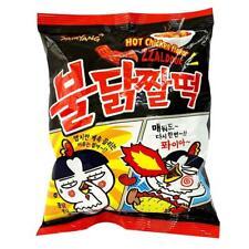 New snack!....Samyang Hot Chicken Flavor Zzaldduk Snack 4.23 Oz.