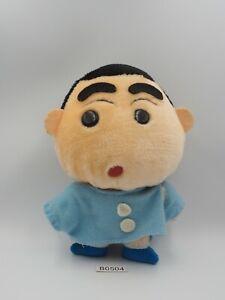 "Crayon Shin Chan B0504 Plush 7"" Stuffed Toy Doll Japan"