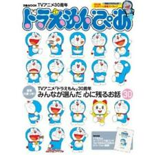 Doraemon Pia TV Anime 30th Anniversary fan book