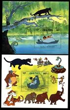 Bhutan 340-350 MNH Disney characters Tre Jungle Book, Maugly 1982. x14411