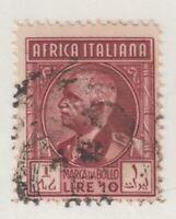 Libya UK GB Occupation Cinderella or Revenue stamp 11-6- SIX STAMPS