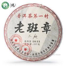 The First Village Lao Ban Zhang * Menghai Pu-erh Tea Cake 2008 357g Ripe