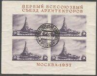 Russia 1937 Mi S/Sheet 2, Used