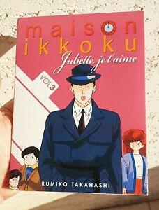 Juliette je t'aime Maison Ikkoku Coffret 4 DVD - Vol.3