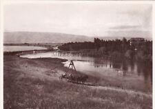 PALESTINE - Bridge Degania - Yaakov ben-dov - The Israel Museum Jerusalem 1981