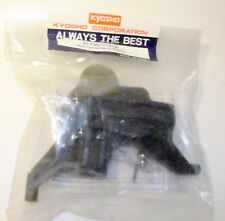 Kyosho 21705T / 21802T - REPLACEMENT Parts - Vintage helicopter NEXUS 30