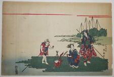 """Katsukawa SHUNSEN """"Deux femmes et un homme préparant du thé"""" 1810 Gravure bois"""