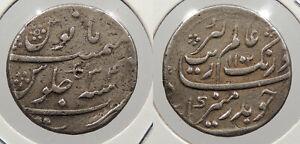 INDIA Mughal AH 1102 Yr.34 (1691) Rupee #WC86456