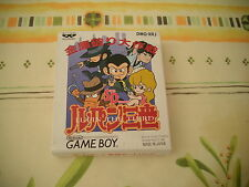 >> SD LUPIN SANSEI THE 3RD GAMEBOY GAME BOY JAPAN BRAND NEW OLD STOCK! <<