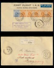 Mayfairstamps Hong Kong 1936 to Penang IAS First flight Registered Cover wwi2676
