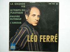 LEO FERRE EP FRANCE LA GRANDE VIE