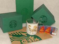 Starbucks - 2017 Lunar New Year ROOSTER Gold Clear Glass Mug 12oz + 2 Gift Cards