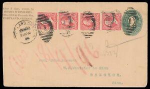 1896 Portland, Oregon to US Minister Bangkok, Siam 2¢ #267 on 2¢ green entire