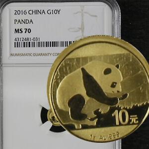 2016 China 1g Gold G10Y PANDA NGC MS 70