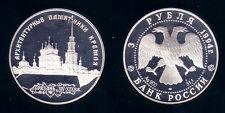 """Russland 3 Rubel 1994 """"Kreml von Rjasan"""""""
