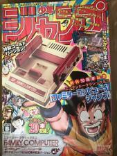 Mini Famicom Gold Shonen Weekly Jump 50th Commemorative NINTENDO Classic Japan