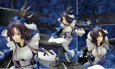 [FROM JAPAN]Horizon in the Middle of Nowhere Kazuno Figure Alter