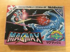 Famicom MAGMAX Mint Condition NES Nintendo Import JAPAN Video Game