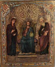 Alte Original handgemalte Ikone Jesus Christus