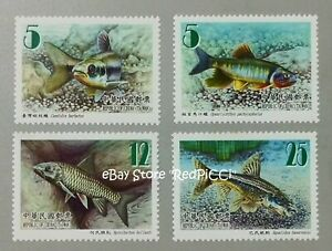 TAIWAN Fishes of Taiwan (I) (2011) - Stamp