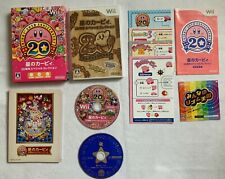 Kirby 20th Anniversary Special Collection Complete Soundtrack Booklet Boxed