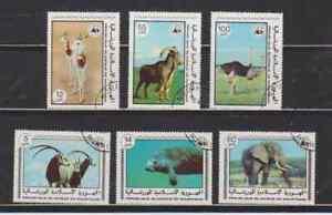 Mauritania 1978 WWF Set Used