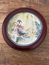 Beauties Of The Red Mountain Series 1st Plate 'Pao-Chai'1985I mp Jingdezhen Porc