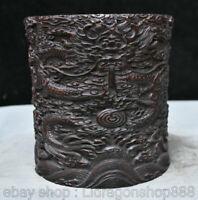 """7.2 """"bois de rose dynastie sculpté à la main Dragon Ball pinceau Pot crayon Vase"""