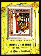 Aden Kathiri 1967 ** Bl.11 A Gemälde Paintings