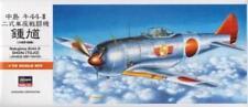 Altri modellini statici aereo militare Hasegawa scala 1:72