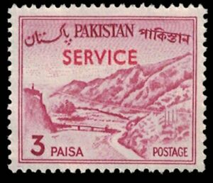 """PAKISTAN Stamp - """"Service"""" Red Overprint, 3 Paisa, See Photo A17Z2"""