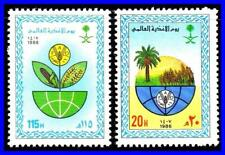 SAUDI ARABIA 1986 FOOD DAY  MNH PALM TREE