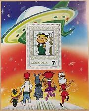 Mongolia 1991 - Jetsons stamp souvenir sheet - Scott 1933