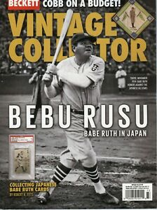 NEW BECKETT BB FB BSK HKY VINTAGE PRICE GUIDE FEBRUARY/MARCH 2021, BABE RUTH