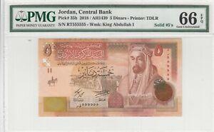 Jordan, Central Bank 5 DINAR SOLID 555555 PMG-66, P35H RARE 2018