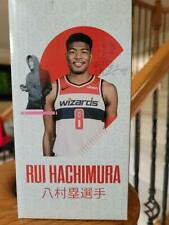 New Rui Hachimura Washington Wizards Nba Bobblehead Stadium Give Away (Sga) Rare