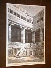 La Pagoda di Scillambaran Angolo di corte scala a doppia galleria 47° India