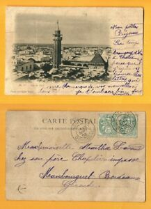 TUNISIA V.OLD POSTCARD MOSQUE  STAMP 1903 TUNIS  - MOSQUE -FREE SHIPPING