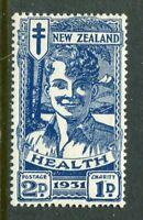 NEW ZEALAND....  1931 Health  2d blue boy   mint....cv $225nzd