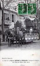 CPA 12 MILLAU, le char de la maison Reynes et Hébrard, Fabrique de meubles (SUPE