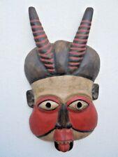 Masque bois sculpté masque africain à cornes