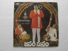 Janam Manam Telugu  LP Record Bollywood  India-1286
